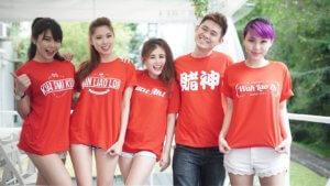 Custom Shirts for Girls Team